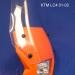 KTM LC4 01-02
