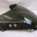 Honda CBR 400 NC 29 1991