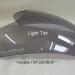 Yamaha TZR 250 86-91